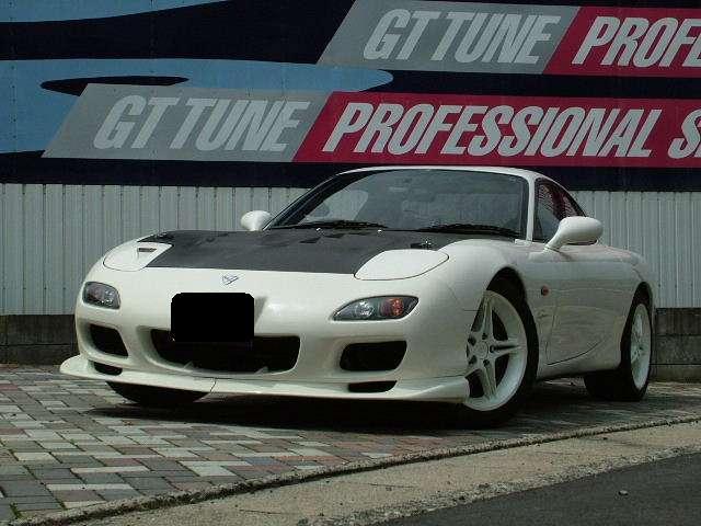 1994 Mazda RX7 Type R II - JM-Imports