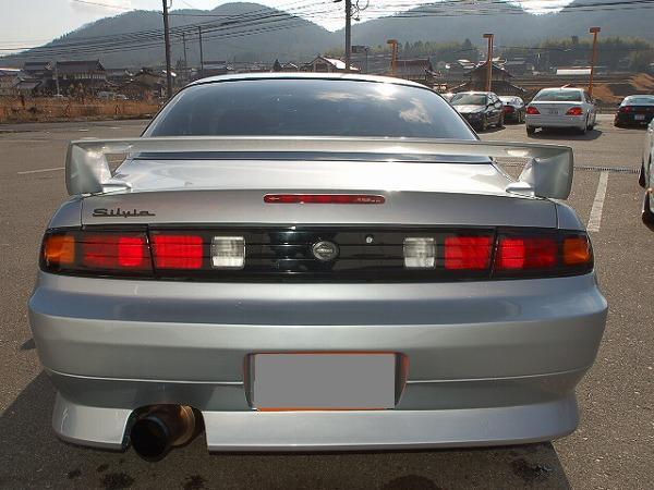 1996 Nissan Silvia S14 340 Bhp S15 Conversion