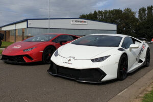 Lamborghini Tuning Packages